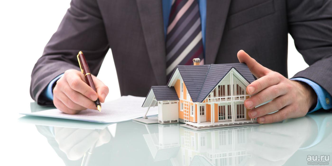 земельно правовые сделки