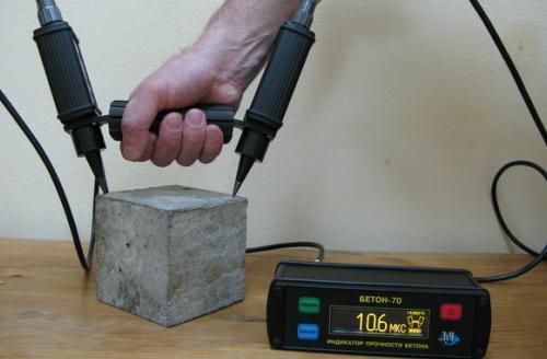 наномодификаторы бетонов